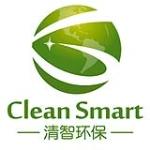河南清智环保科技有限公司
