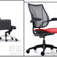 震旦老板椅,会议椅