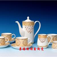 高档骨瓷咖啡具批发厂家