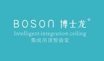 长沙博士龙科技有限公司