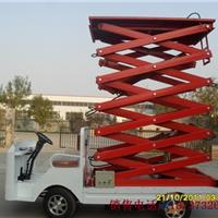 供应高空作业车,高空作业平台