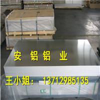 供应横沥6061合金铝板现货批发厂家