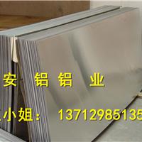 【龙岗铝板】镜面铝板价格,拉丝铝板批发