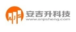 北京安吉升科技发展有限责任公司