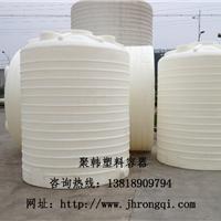 供应10吨塑料水箱