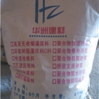 北京水泥基高強無收縮灌漿料價格