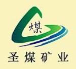 山东圣煤矿业设备有限公司