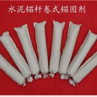 供应新型锚固剂-郑州登电建材开发有限公司