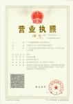 广州燃气设备有限公司
