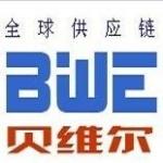 深圳市贝维尔科技有限公司
