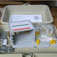 SMC1分32光分路器箱――价格