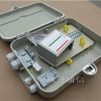 8芯光纤分纤箱产品发布