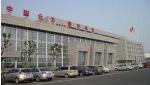 天津企咸商贸有限公司