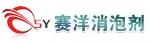 潍坊赛洋工贸有限公司