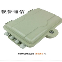 SMC1分16光分路器箱――厂家