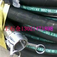 供应钢丝高压胶管夹布低压胶管弯管总成