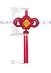 供应LED中国结批发,路灯杆中国结-006
