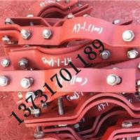 供邯郸A8三螺栓管夹(支托用) 定点生产