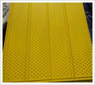 镀锌穿孔板铝板穿孔卷板冲孔网唱给十年自己