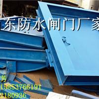 供应ML钢板防水闸门  井下钢板防水闸门