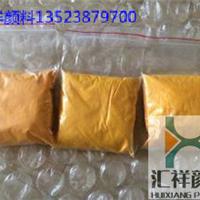 氧化铁黄/氧化铁黄生产厂家/氧化铁黄颜料