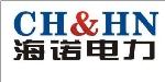 海诺电力科技有限公司