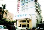 广州镭射光电科技有限公司