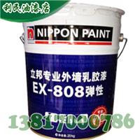 供应立邦EX-808专业弹性外墙乳胶漆20KG