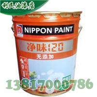 供应立邦净味120无添加易擦洗内墙乳胶漆15L