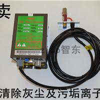ST-202A离子除尘喷嘴,ST-401A高压发生器