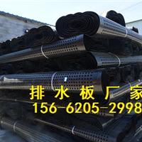 北京20车库排水板20塑料排水板20排水板