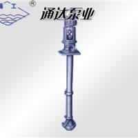 LP型立式排水泵