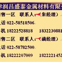 天津润昌盛泰金属材料有限公司