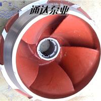 供应浆液循环泵叶轮