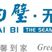 郑州新思路装饰材料有限公司