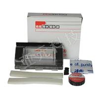 埋地灌胶防水接线盒 灌胶防水接线盒型号