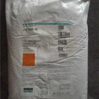 供应道康宁硅烷憎水剂SHP50 SHP60