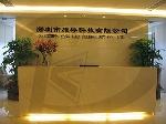 深圳市康导科技有限公司