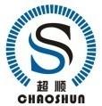 广州市超顺输送设备有限公司