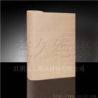 供应高温绝缘纸6650NHN复合绝缘纸