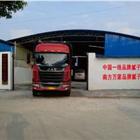 桂林万家腻子粉涂料厂