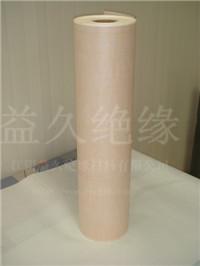 供应高品质复合绝缘材料6650