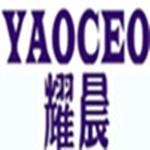 东莞市耀晨环保设备有限公司