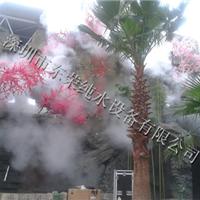 供应温泉景观人造雾设备