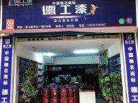 广东PU家具漆厂家生产  PU家具漆价格