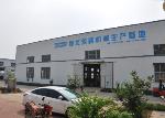 武城宏达筑路机械设备厂