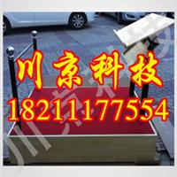 北京交响乐指挥谱台 音乐指挥台谱架