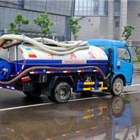 昆山抽污水池(环卫――服务)公司
