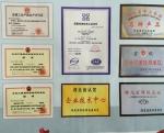 新河县大河水工机械厂