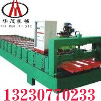 8-130-910型彩钢压瓦机设备